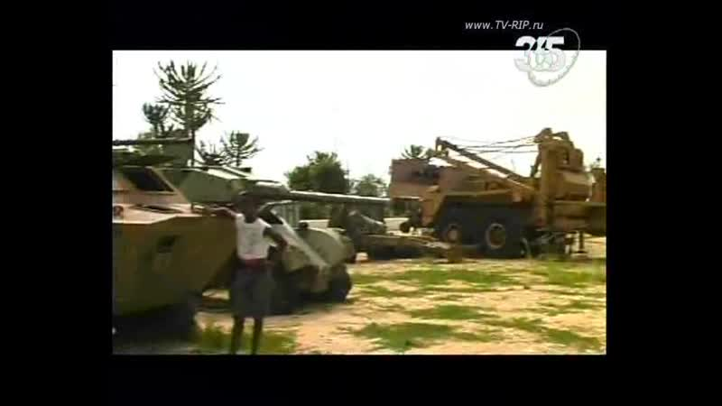 Ангола. Тридцатилетняя война (Горячие точки Холодной войны)