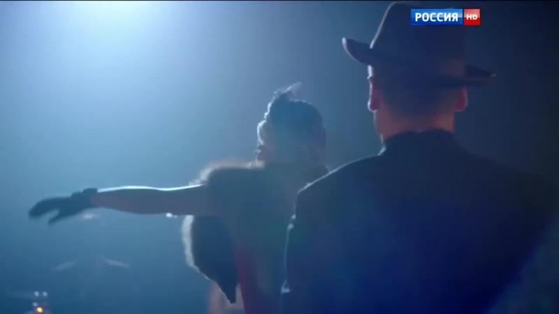 Сериал Королева красоты. Сцена Танго (Анастасия Задорожная и балет ансамбля Вооруженных Сил РБ)