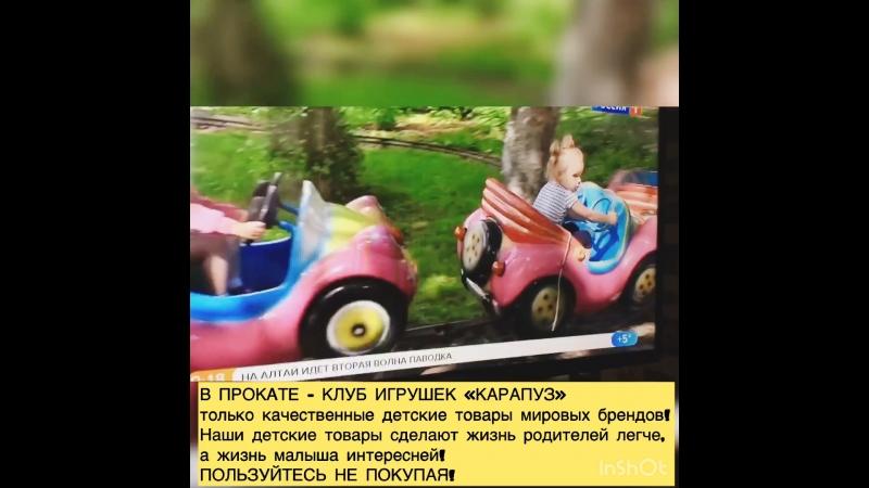 РОССИЯ 1 передача Доброе утро Оля Гловацкая