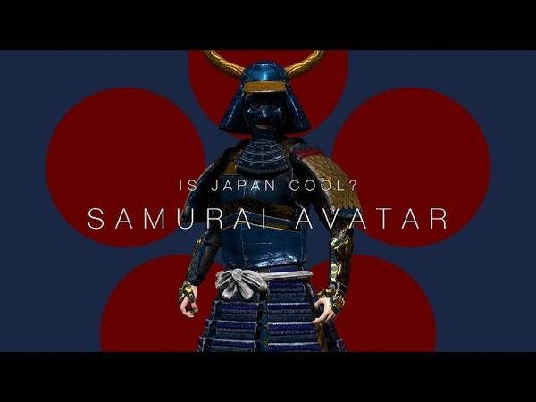 IS JAPAN COOL? CRAFTSMANSHIP - SAMURAI AVATAR(侍アバター)