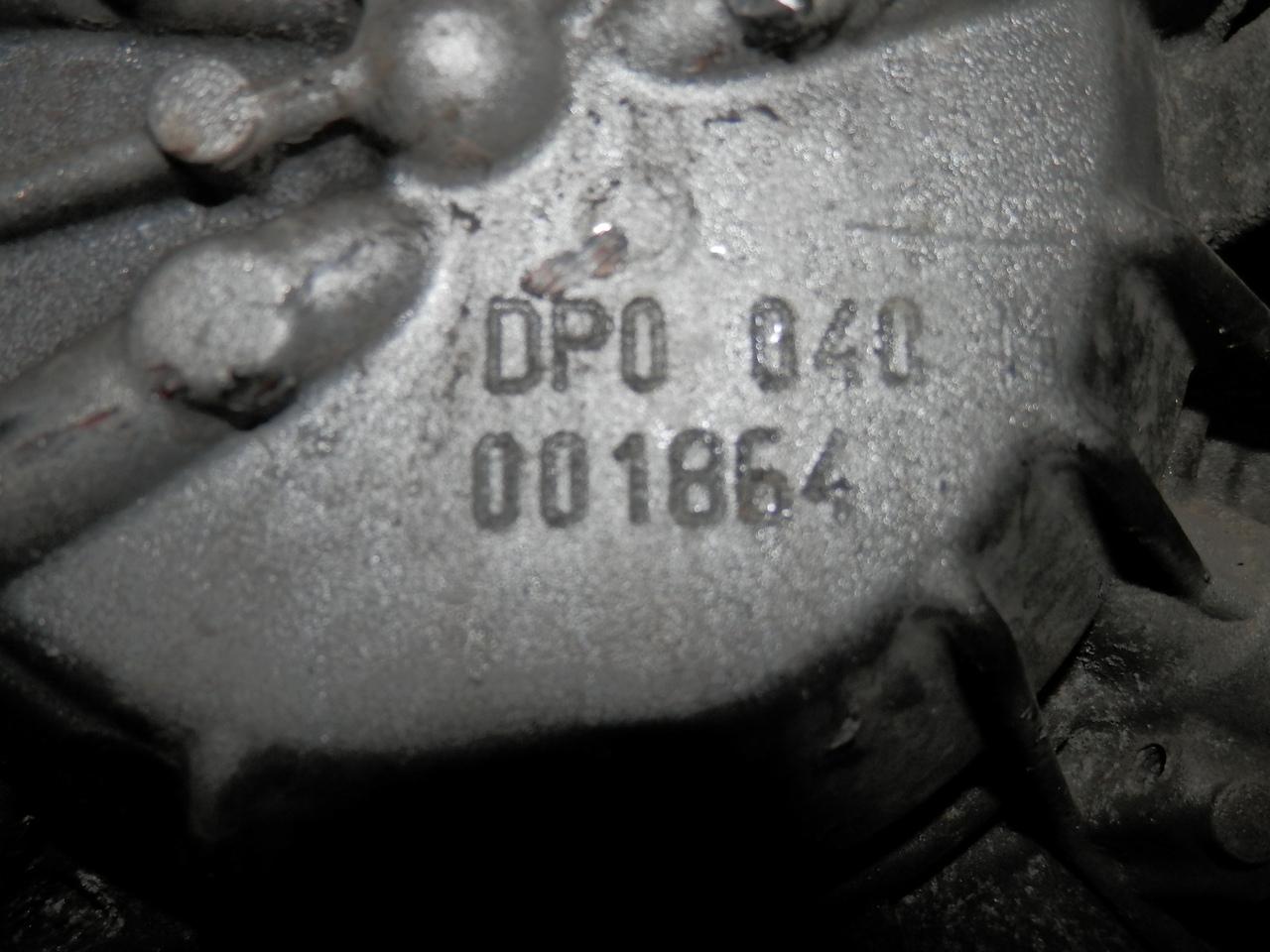 КПП автоматическая (АКПП)