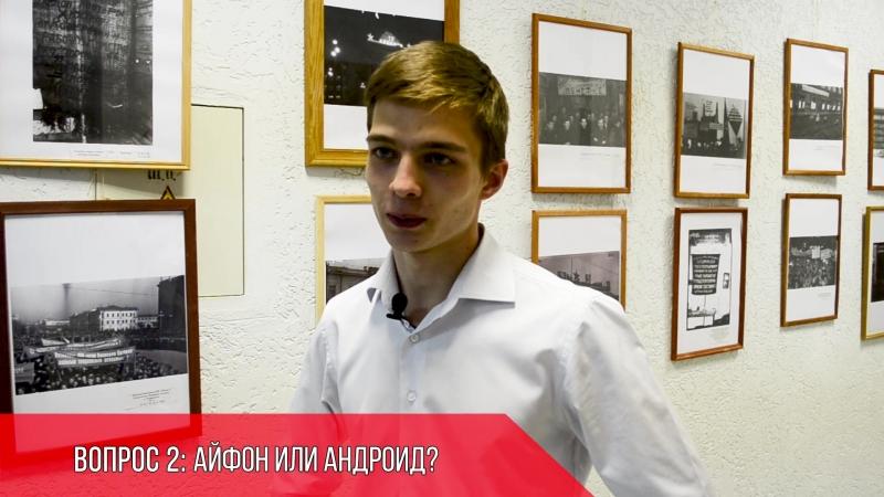 Русановский Валерий - финалист конкурса Мистер и Мисс РГППУ 2018