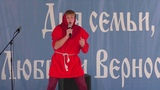 День семьи - Театральный дворик, Алексин, КРЦ Союз, 2018