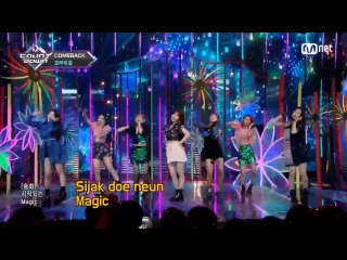 "· other · 180920 · msg karaoke ""oh my girl - remember me"" ·"