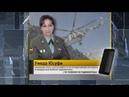 Белорус выжил во время аварийной посадки вертолёта в Таджикистане