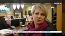 Новости на Россия 24 • Корреспондента ВГТРК Ольгу Курлаеву сочли опасной для Латвии