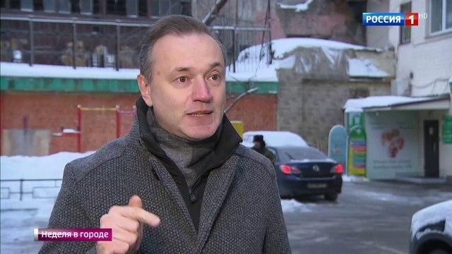 Вести Москва • От подвигов до побоев герои и антигерои недели