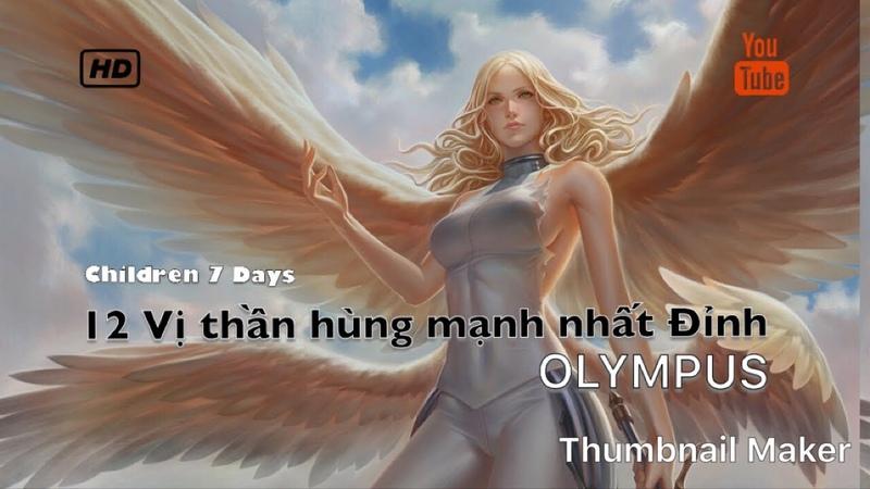 Tìm Hiểu 12 Vị Thần Hùng Mạnh Nhất Đỉnh OLYMPUS Của Thần Thoại Hy Lạp