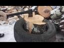 Колем дрова в покрышке