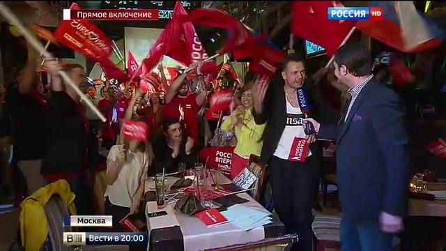 Вести 20:00 • Фанаты Сергея Лазарева готовы передать артисту всю свою энергию