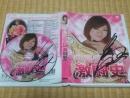 Nakajima Anza Fierce Fight History (2013)(JPN)