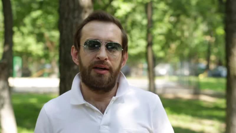 Обращение Константина Хабенского к Дистрибьюторам TianDe