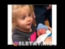 Когда мне дают подержать младенца.mp4
