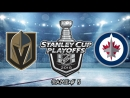 Vegas Golden Knights vs Winnipeg Jets 20.05.2018 WC Final Game 5 NHL Stanley Cup Playoffs 2018
