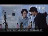 180807__睿嫣润膏 Weibo update__- heechul - 김희철 - 희철 - 희님 - ヒチョル - 金希澈 - DrGroot https___t.c ( 480 X 852 )