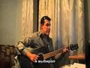 Песни под гитару дрожит рука сжимая автомат