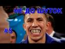 НЕ ДО ШУТОК Головкин должен был проиграть Альваресу