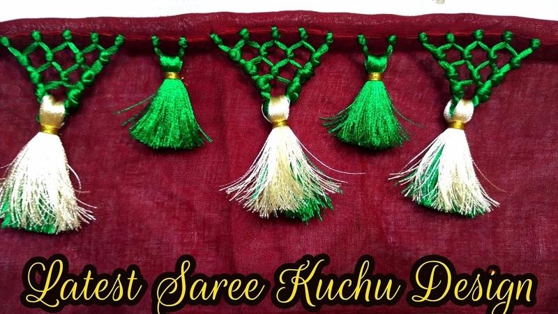 Latest saree kuchu design I Saree Gonde making I Saree Tassels I saree Kuchulu video