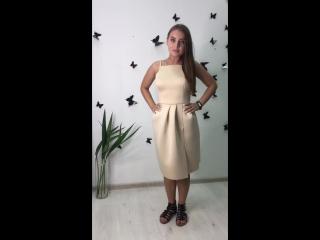Neoprene dress #elena_agafontseva
