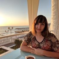 Аватар Анастасии Лакоты
