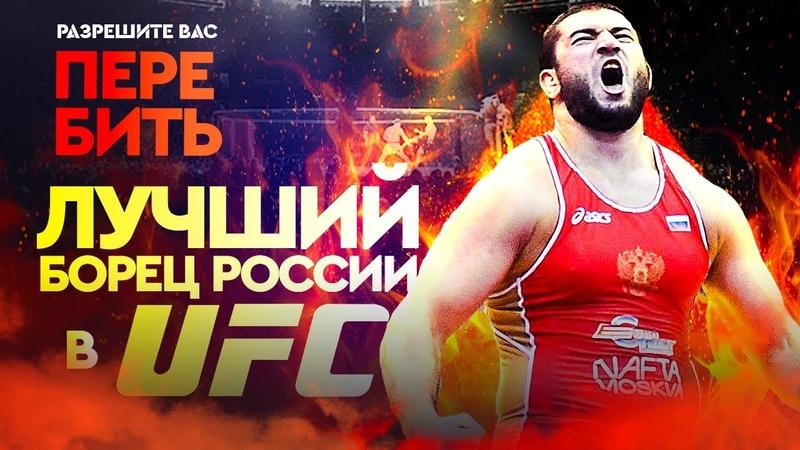 Первый бой Биляла Махова в UFC Когда Bilyal Makhov's first UFC fight When eng cc