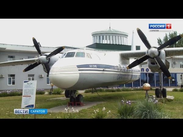 Полёты в столицу и обратно из саратовского аэропорта возобновляются
