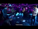 5 Seconds of Summer - No Roots (Alice Merton Cover) in the Live Lounge [RusSub]