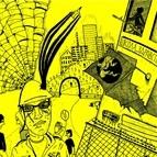 эхопрокуренныхподъездов альбом Взгляд на 2000 ярдов