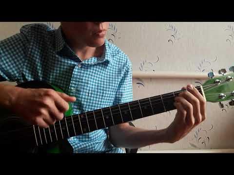 Михаил Круг--Владимирский Централ (Минусовка под гитару)