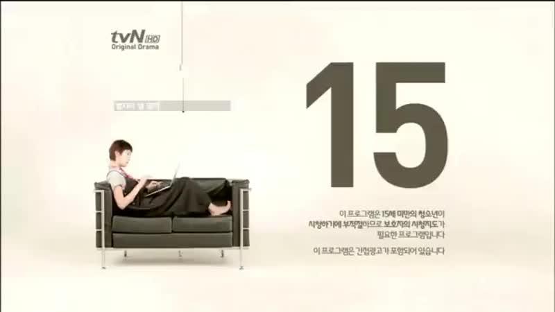 В году двенадцать мужчин 5/16 (2012)