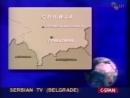 Дневник на РТС за 14 апреля 1999 года (Нападение НАТО на СРЮ)