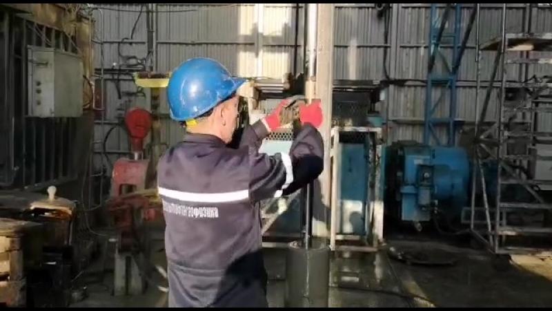Сбросовый инклинометр ОАО Когалымнефтегеофизика