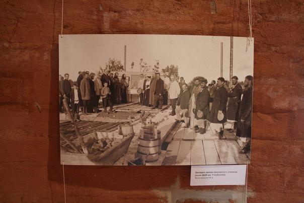 Закладка здания приходского училища (ныне ДШИ им. Голубкиной). Фото начала XX века.