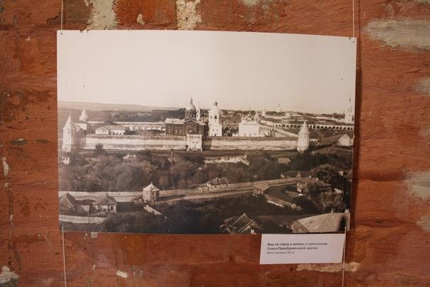 Вид на город и кремль с колокольни Спасо-Преображенской церкви Фото начала XX века