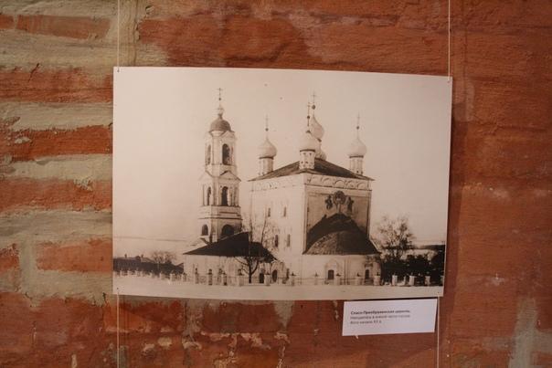 Спасо-Преображенская церковь Находилась в южной части города. Фото начала XX века Ещё одна отличная фотография. На фото ничего нет, кроме храма.