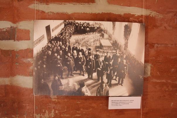 Молебствие при освящении здания Зарайского приходского училища (ныне ДШИ им. Голубкиной) 16 сентября 1900 года