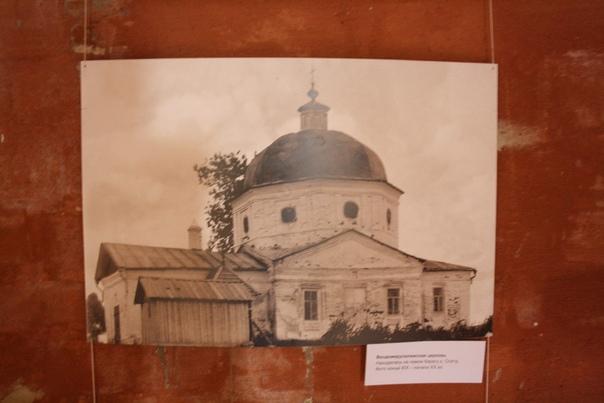 Входоиерусалимская церковь. Находилась на левом берегу реки Осётр. Фото конца XIX—начала XX веков