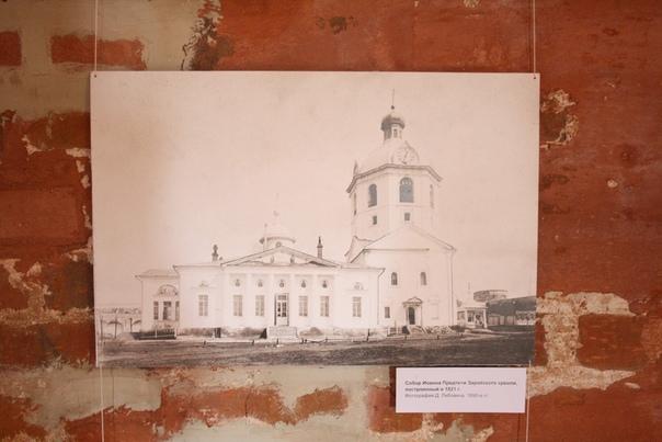Собор Иоанна Предтечи Зарайского кремля, построенный в 1821 году. Фотография Д. Либовича 1890-е годы