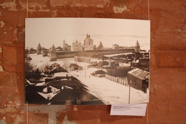 Вид на Зарайский кремль с колокольни Благовещенской церкви. Фото начала XX века