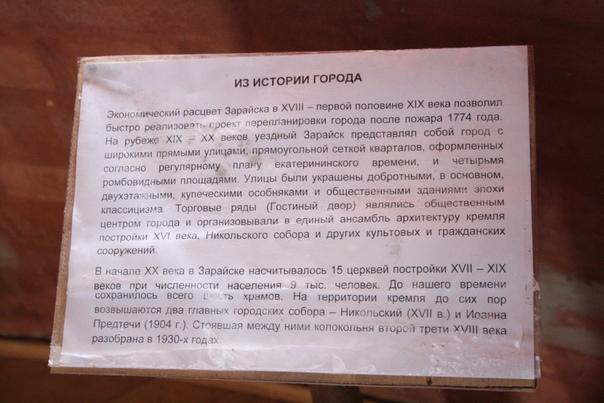 Периодически, по всему кремлю встречаются вот такие бумажки, которые поясняют за Пожарского и примерно то время, для чего вообще фортификация была.