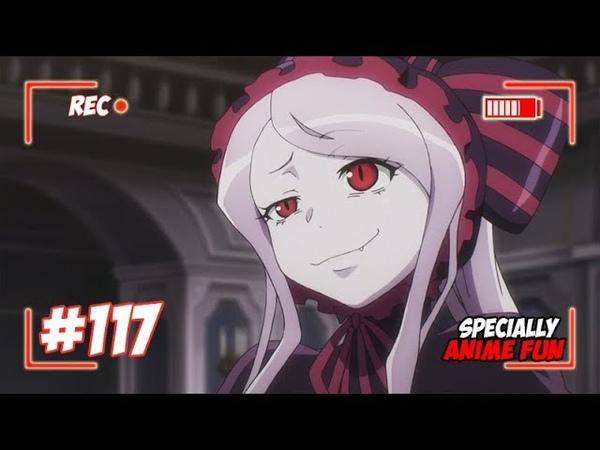 Аниме приколы Anime COUB Аниме приколы под музыку 117