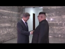 Video of the meeting between North Korean leader Kim Jong Un and South Korean president Moon Jae-in today