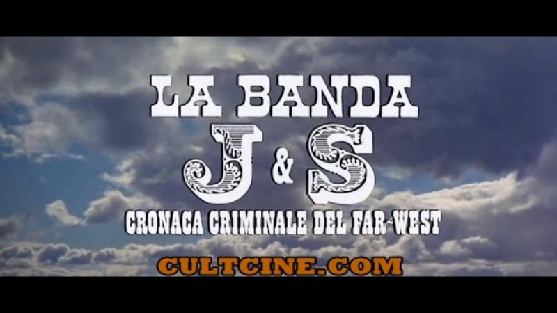банда Джед и Сонни ( криминальная хроника Дикого Запада ) вестерн - комедия .