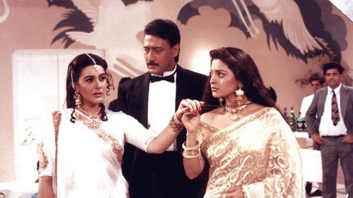 Индийский фильм - Любовный треугольник (1993)