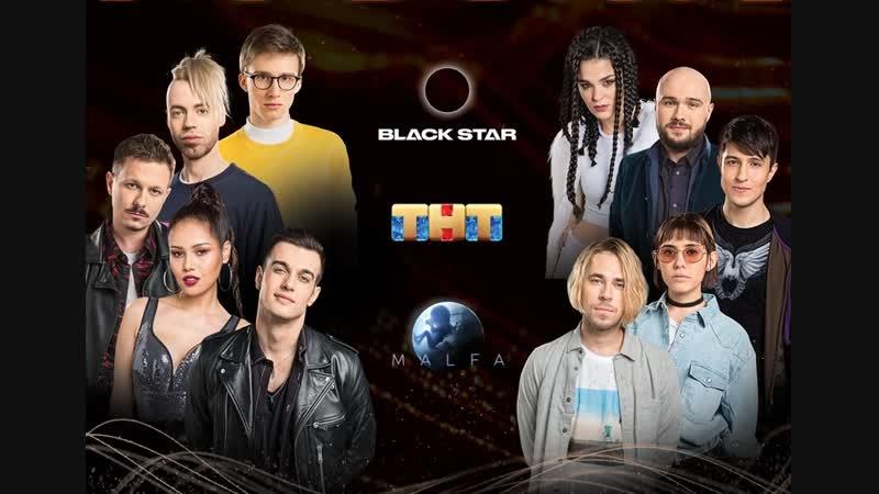 Песни на ТНТ в Челябинске