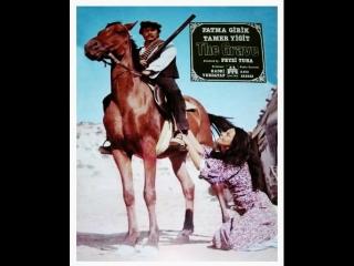Kızgın Toprak(1973)Fatma Girik-Tamer Yiğit