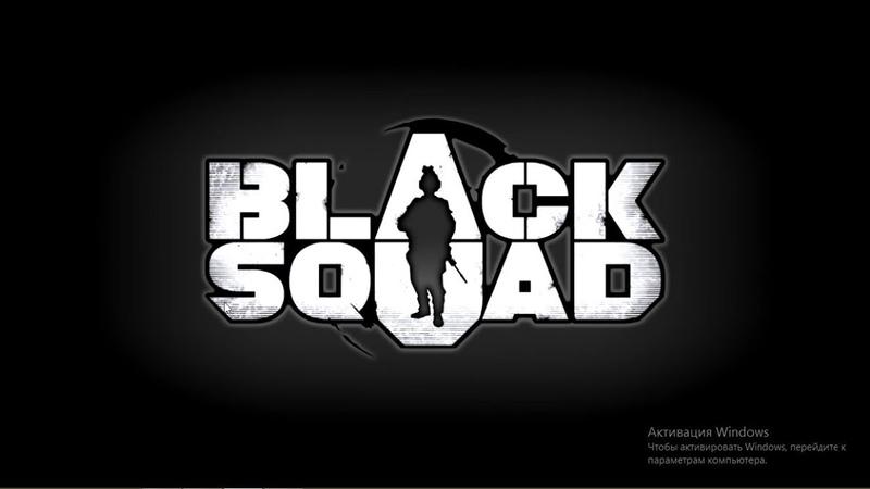 Black squad Прокиды гранат На карте Outpost (Застава)