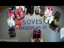 СТОК. Штучный. Артикул 661. Обувь детская Kappa лето. Европа.