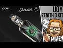 IJOY Zenith 3 Kit With Diamond Tank. Новый Зенит. 🎷🎻🎹🎸