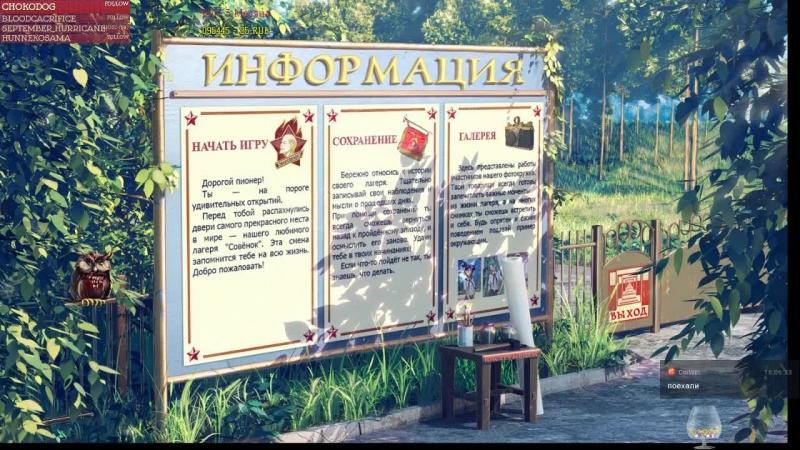 История одного пионера розыгрыш в ДБД в 1800 по МСК